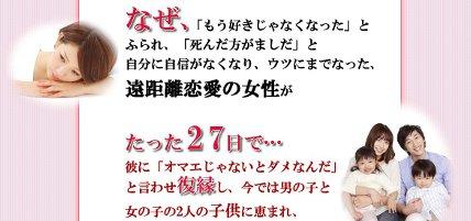 10fukuenjosei7.JPG